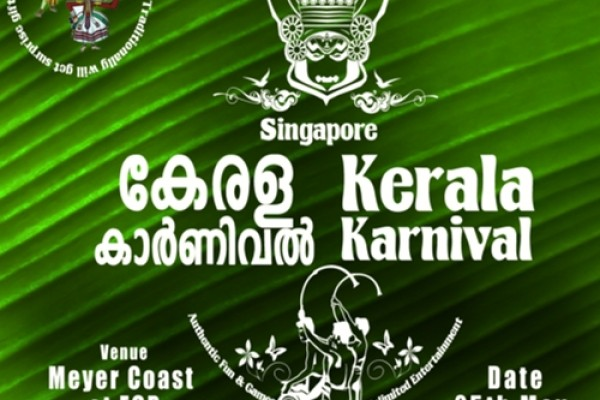 Singapore Kerala Karnival 2013 on 25th May 2013 at the ECP Beach Party