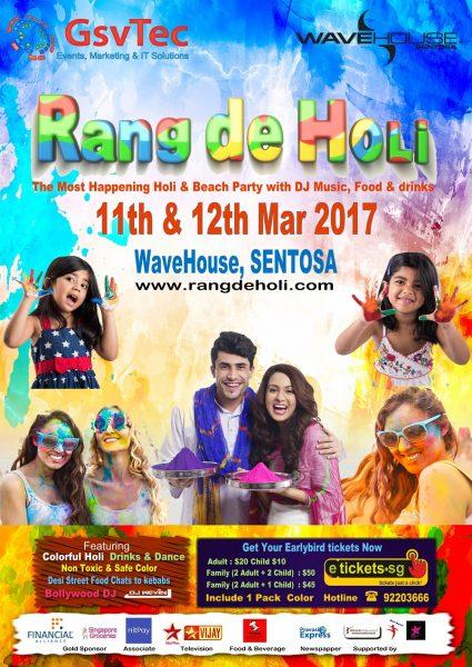 rang de holi 2017 th most happening festival of colors