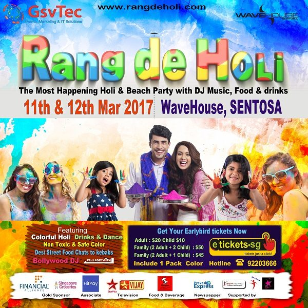 rang de holi 2017 th most happening festival of colors